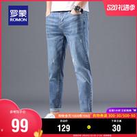 罗蒙夏季薄款牛仔裤直筒修身小脚裤2021新款休闲裤潮流男士长裤子