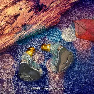HIFI 篇一百七十三:稍偏刺激,KBEAR Lark魁宝云雀圈铁混合金属耳机
