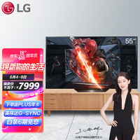 LGOLED55BXPCA 55英寸OLED (英伟达G-SYNCHGIG、120Hz、HDMI2.1、杜比视界、游戏电视)