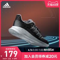 阿迪达斯官网adidasRUNFALCON男子低帮跑步运动鞋FW5056