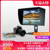 明基27英寸4KHDR摄影显示器SW271硬件校准IPS屏幕10bit广色域TypeC视频剪辑修图旋转升降液晶台式电脑竖屏