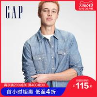 Gap男装时尚长袖翻领牛仔纯棉衬衫604873春夏新款男士通勤上衣