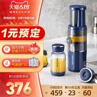 摩飞原汁机榨汁家用全自动小型渣汁分离迷你便携式炸果汁气泡机杯