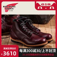 RedWing红翼9011工装靴6寸贝克曼D头圆头油皮男靴樱桃红马丁靴