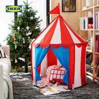 IKEA宜家CIRKUSTALT勒克斯塔儿童帐蓬宝宝玩具小帐篷探索
