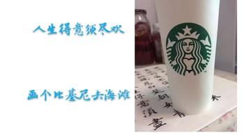 活久见:Starbucks 星巴克 星享卡被盗刷事件