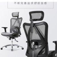 #热征#双11花的省#439元的西昊M57人体工学座椅开箱组装