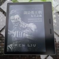 下雨天Kindle和绿茶更配,我的Kindle Oasia2的日常使用(内含小福利)