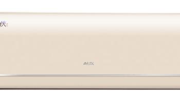 AUX 奥克斯 1.5匹 黄金侠 空调安装+使用初体验