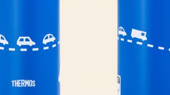 膳魔师儿童吸管杯进阶版:THERMOS 膳魔师 FHL-400 吸管杯 蓝色小汽车
