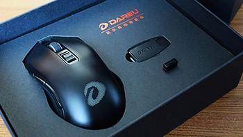 苦寻许久中小无线游戏鼠标,达尔优EM905双模版1周感受开箱