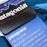 性价比并不高的PATAGONIA 巴塔哥尼亚 双肩背包