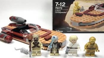 还是为了人仔:LEGO 乐高 星球大战系列 75173 卢克的陆地飞行器