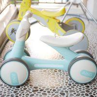 小元宝的成(bai)长(jia)历程 篇一:79元入手的爱音儿童滑行车