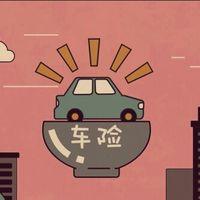 养车之保险篇—车险如何购买到出险怎样处理一篇搞定