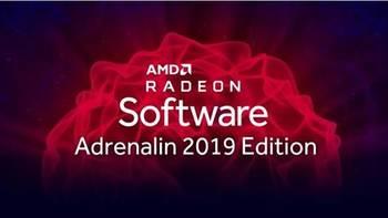 """今年份的""""战未来""""黑科技——AMD 肾上腺素2019驱动体验报告"""