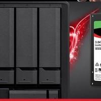 主打耐用性:Seagate 希捷 发布 IronWolf 110 NAS固态硬盘