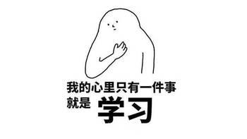 学习令我快乐 篇二:生活中能用到的免费中国大学mooc课程推荐——金融、化妆品、摄影、设计