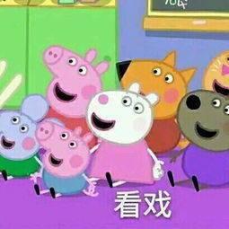 一荐:2019新年限定大荟萃,是什么让小猪佩奇甘拜下风?