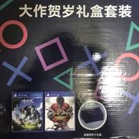 终于等到你——PS4 PRO新年大作贺岁礼盒开箱(内附国行彩蛋)