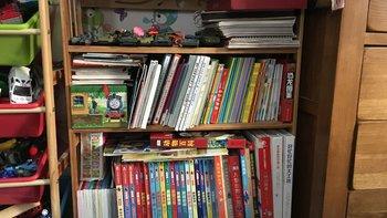 分享:4岁男娃的书单(一)