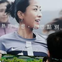 虽千万里吾往矣 篇十:二桥三隧—挑战亚洲最虐马拉松赛道(附香港出入境及交通攻略、花销计算)