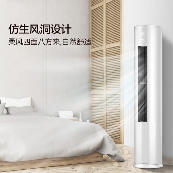 电器·家生活丨影响体验还威胁安全 空调使用中这些痛点该如何解决?