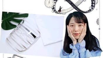 护肤仪器大作战 篇七:护肤高科技——rossui若水石墨烯嫩肤仪体验