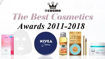 【Cosme大赏榜单】 篇四:历年唇部护理类TOP3产品盘点