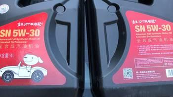 比清洗油还便宜-统一(Monarch)润滑油 全合成汽油机油 5W-30 SN级 4L