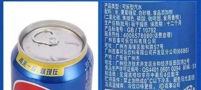 可口可乐和百事可乐哪个更好喝?