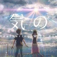 致爱二次元:新海诚执导动画电影《天气之子》登陆网络