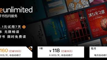 一文看懂Kindle Unlimited,一起来薅羊毛