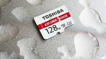 东芝M303E microSD卡体验,恶劣的使用环境是极大的考验