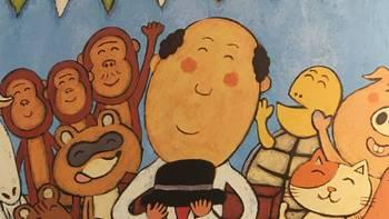 """""""圖圖""""陪你讀書了 篇二:不再害怕去醫院!看看日本幼兒園是怎么做的"""