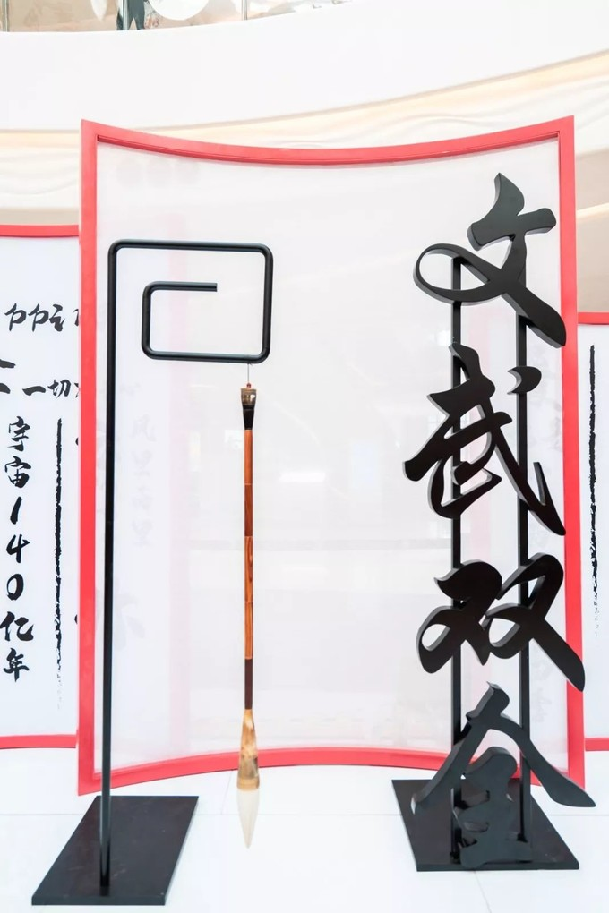 刷屏朋友圈的云门「国潮主题展」,到底是什么样子?