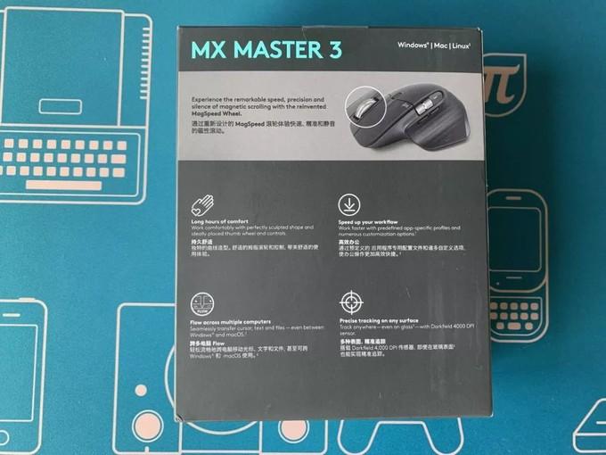 ¥899 的 MX MASTER 3 鼠标用起来怎样,作为罗技的老用户我想说说