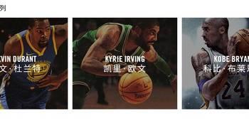 双11好物推荐 篇三:来看看Nike天猫店有什么男鞋值得买吧(篮球鞋篇)