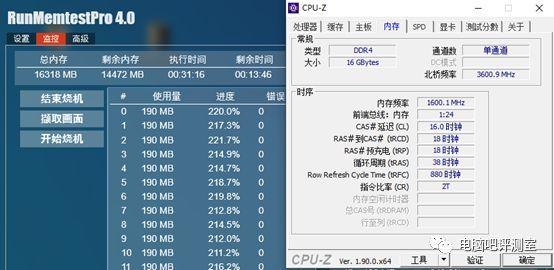 【深度评测】299的DDR4 16G内存真的是神车吗?