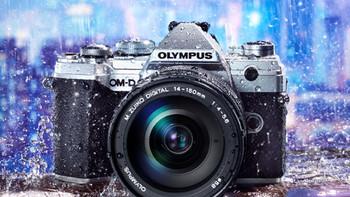 更多旗舰配置和功能下放的新中端 奥林巴斯发布新一代微单相机E-M5 Mark III
