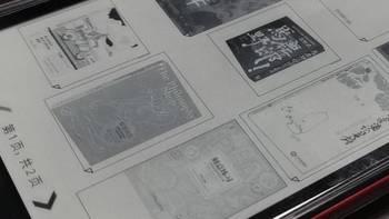 腾讯口袋阅最佳搭档:KOReader+Calibre,无线传书爽翻天!