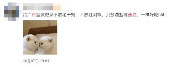 广东土豪:鲍参翅肚,都不如一碗豉油捞饭!