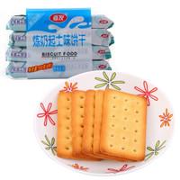 合理凑单,极限满减!京东10元内凑单小零食清单