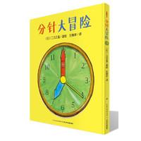 7000字干货,12套书籍推荐,让娃爱上数学的经典绘本总结在此!