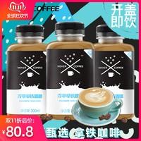 20+款好喝又提神的即饮咖啡推荐,这里面的咖啡你喝过几款?
