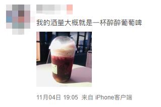 """""""对不起,我不和广东人一起吃饭,酒都不会喝"""""""