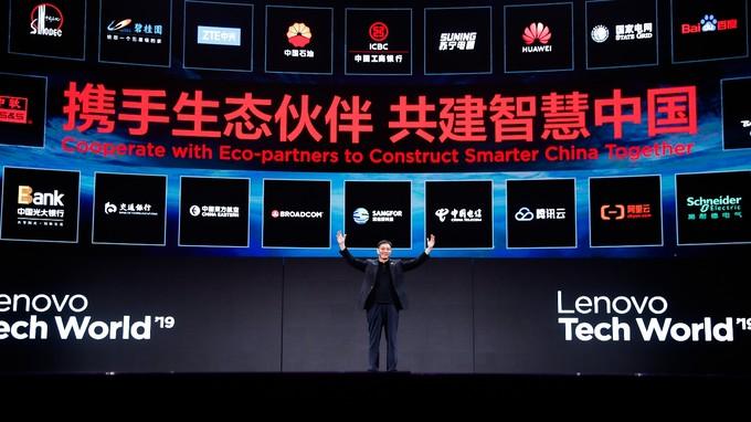 联想召开Tech World 2019大会,未来智能产品以人为核心,deeeP战略建设智慧中国