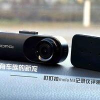 智能护驾,一录风光,有车族的新宠-盯盯拍mola N3记录仪评测