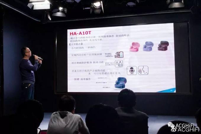 H酱的JVCHA-FW1800新品发布会速报~