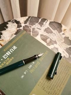 CAMPO MARZIO钢笔书写练字好物